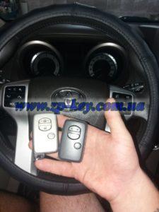 Изготовление и программирование авто ключей с чипом в Запорожье